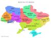 Regions of Ukraine (Eng)