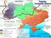 Україна. Історичні області
