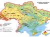 Історико-географічні регіони України