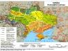 Україна. Етнографічні реґіони