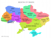 Regions of Ukraine (Eng)