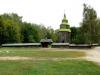 Музейна Наддніпрянщина, НМНАПУ