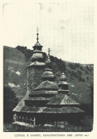 Церква XVIII ст., с.Канора