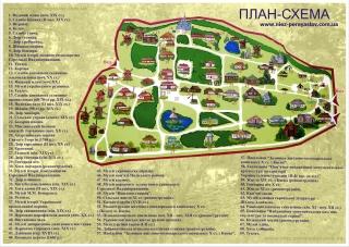 Схема переяславського скансену