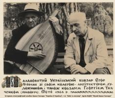 Єгор Мовчан і Георгій Ткаченко
