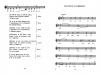 Стор.138-139