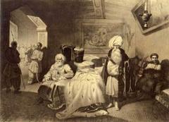 Тарас Шевченко. Дари в Чигирині 1649 року. 1844