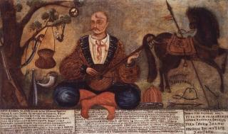 Кримський Запорожець (Козак Мамай). Кін.18-го – І пол.19-го ст.
