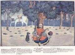 Домінік П'єр Де ля Фліз. Розбійник Мамай. 1854