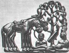 Сцена з загиблим воїном. Близько 7 ст. до н.е.