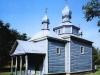 Козацька церква, НІЕЗП