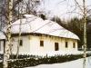 Музей історії бджільництва, НІЕЗП