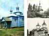MNAP_Perejaslav_1981_08_web