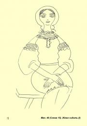 Жінка сидить