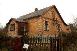 Будинок 1975 р. з Рівненщини, НМНАПУ