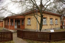 Будинок 1967 р. з Черкащини, НМНАПУ