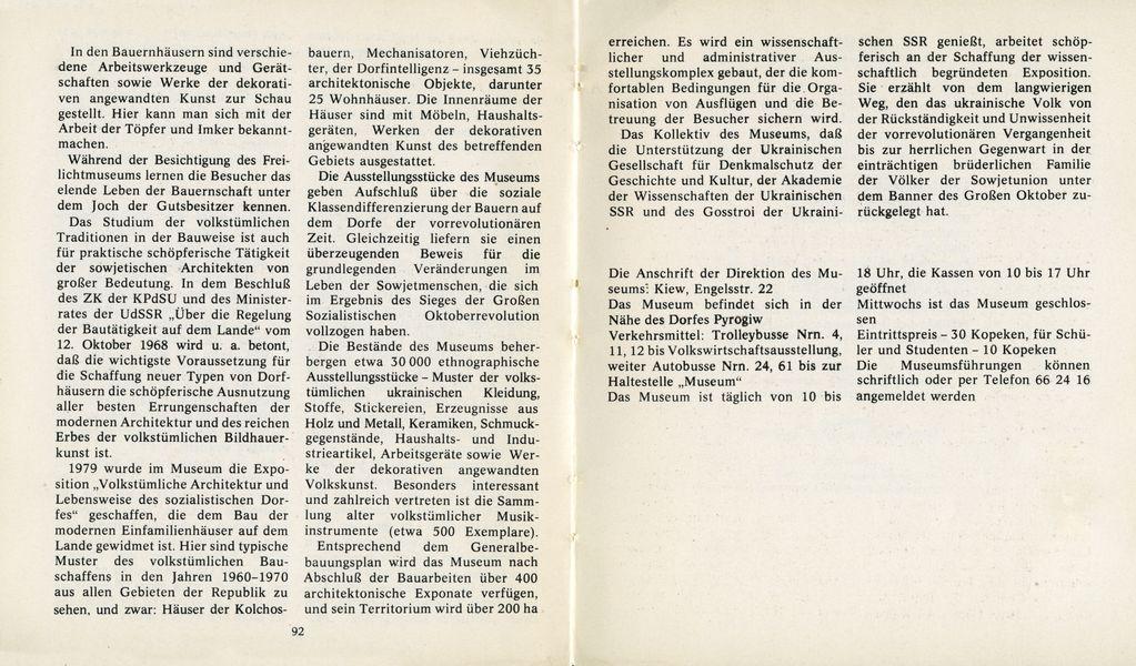 Резюме німецькою