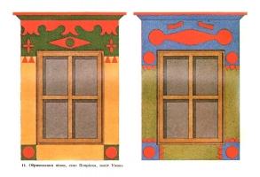 Іл.11. Обрамлення вікон