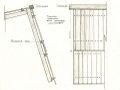Лист 3. Покриття даху посіжняком