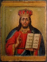 Христос Вседержитель. Ж-170