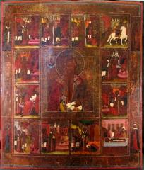Святий Харлампій в Житії. Ж-185