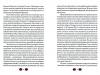 с.8-9