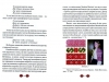 с.14-15