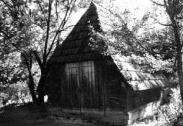 Чурь 19 ст. з Закарпаття, НМНАПУ
