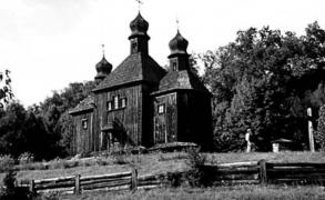 Церква Cв.Архістратига Михаїла 1600 р. з Київщини, НМНАПУ