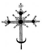 Надбанний хрест церкви 1600 р. з Київщини, НМНАПУ