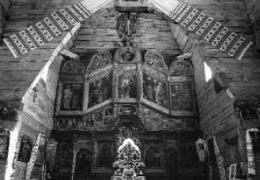 У церкві Cв.Архістратига Михаїла 1600 р. з Київщини, НМНАПУ