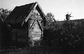 Саж кін.19 ст. з Хмельниччини, НМНАПУ