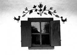 Розпис на стіні подільської хати, НМНАПУ