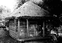 Комора 19 – поч.20 ст. з Полтавщини, НМНАПУ