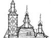 Церква Покрови Богоматері 1792 р. з Закарпаття, НМНАПУ